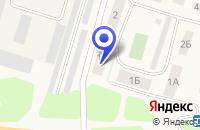 Схема проезда до компании МЕБЕЛЬНОЕ ПРЕДПРИЯТИЕ ФАВОРИТ в Тавде