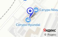 Схема проезда до компании Hyundai в Кургане
