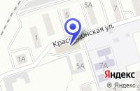 Схема проезда до компании КОНДИТЕРСКИЙ ЦЕХ ПТФ ДАРНИЦА в Кургане