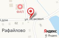 Схема проезда до компании Администрация Рафайловского Сельского Поселения в Рафайлово