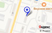 Схема проезда до компании МАГАЗИН ПРОДУКТЫ в Тавде