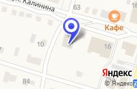 Схема проезда до компании МАГАЗИН ОМЕГА в Тавде