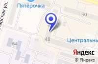 Схема проезда до компании САЛОН КРАСОТЫ ЮЛИЯ-ЛЮКС в Тавде