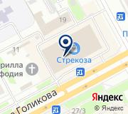 Чароит, сеть ювелирных салонов