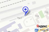 Схема проезда до компании Столовая в Кургане