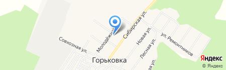 У Ольги на карте Горьковки