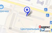 Схема проезда до компании ЕВРОСЕТЬ в Тавде