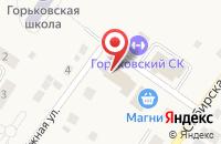 Схема проезда до компании Парикмахерская в Горьковке