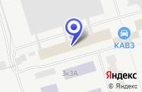 Схема проезда до компании БАЙКАЛ УПРАВЛЯЮЩАЯ КОМПАНИЯ в Кургане
