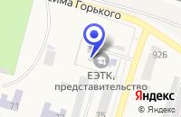 Схема проезда до компании ЦЕНТР СОДЕЙСТВИЯ ОБРАЗОВАНИЮ в Тавде