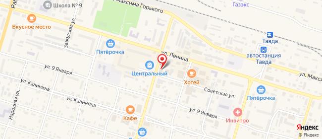 Карта расположения пункта доставки Ростелеком в городе Тавда