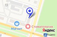Схема проезда до компании КОМПАНИЯ ЦИФРОВОЙ МИР в Тавде