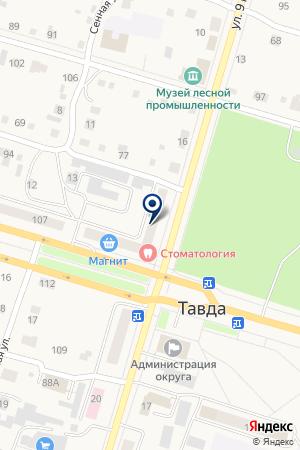 ТУРАГЕНТСТВО БОН ВОЯЖ на карте Тавды