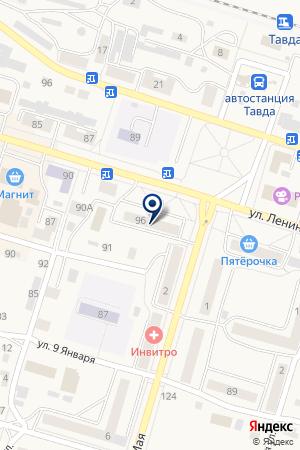 АПТЕКА САНИТАС на карте Тавды