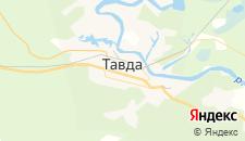 Гостиницы города Тавда на карте