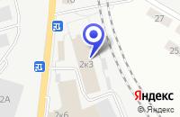Схема проезда до компании ПТФ ВАКСЮТЕНКО З.В. в Кургане