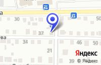 Схема проезда до компании РЫБОЛОВНО-ТУРИСТИЧЕСКИЙ МАГАЗИН БИОТОН в Кургане
