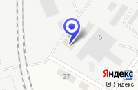 Схема проезда до компании МУП МУСОРОПЕРЕРАБАТЫВАЮЩИЙ КОМПЛЕКС СПЕЦАВТОХОЗЯЙСТВО в Кургане