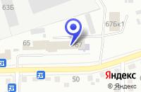 Схема проезда до компании СЕРВИСНЫЙ ЦЕНТР РЕМСТАНКОМАШ в Кургане