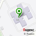 Местоположение компании Детский сад №127, Катюша