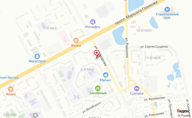 Карта расположения пункта доставки Халва в городе Курган