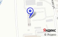 Схема проезда до компании ПОГРАНИЧНОЕ УПРАВЛЕНИЕ ФСБ РОССИИ в Кургане
