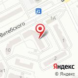 ООО АДС-Курган