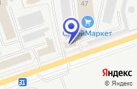 Схема проезда до компании Строймаркет в Кургане