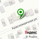 Местоположение компании Гироскутер-М