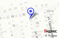 Схема проезда до компании Матрас.ру в Кургане