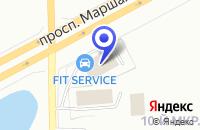 Схема проезда до компании FIT SERVICE в Кургане