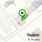 Местоположение компании Пункт технического осмотра транспорта
