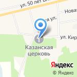 Храм во имя Казанской иконы Божией матери на карте Исетского