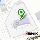 Местоположение компании Детский сад №62, Серебряное копытце