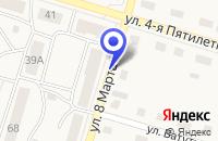 Схема проезда до компании ОТДЕЛЕНИЕ ПОЧТОВОЙ СВЯЗИ АЗАНКА в Тавде