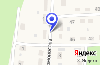 Схема проезда до компании МАГАЗИН РОДНИК в Тавде