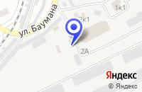 Схема проезда до компании ТФ ЗЕВС-МК в Кургане