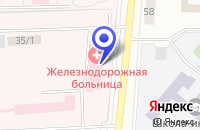 Схема проезда до компании ОТДЕЛЕНЧЕСКАЯ БОЛЬНИЦА в Кургане