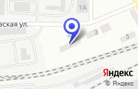 Схема проезда до компании ТАХОГРАФ-СЕРВИС в Кургане