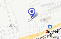 Схема проезда до компании МУП РЕМОНТНО-СТРОИТЕЛЬНЫЙ ЦЕХ, КУРГАНВОДОКАНАЛ в Кургане