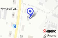 Схема проезда до компании ФГУ КУРГАНСКИЙ ЛЕСХОЗ в Кургане