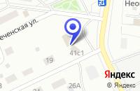 Схема проезда до компании СТРОИТЕЛЬНАЯ ФИРМА ГАРАНТ-L в Кургане