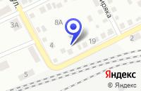Схема проезда до компании ОПТОВО-РОЗНИЧНЫЙ МАГАЗИН ШАХТИНСКАЯ ПЛИТКА в Кургане