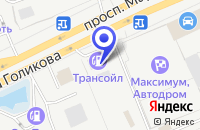 Схема проезда до компании МУП КАНАЛИЗАЦИОННО-НАСОСНАЯ СТАНЦИЯ № 11 КУРГАНВОДОКАНАЛ в Кургане