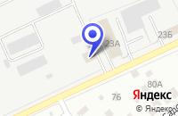 Схема проезда до компании СКЛАДСКОЙ КОМПЛЕКС БОЛЬШЕВИЧКА в Кургане