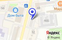 Схема проезда до компании ПТФ ПЛАСТКОМПЛЕКТ в Кургане