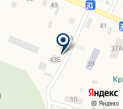 Газпром межрегионгаз Север, компания по реализации газа