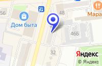 Схема проезда до компании О, белье в Кургане