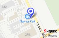 Схема проезда до компании РЕМОНТНАЯ ФИРМА ПРИЛИВ в Кургане