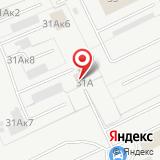 ООО Технология Чистоты-Зауралье